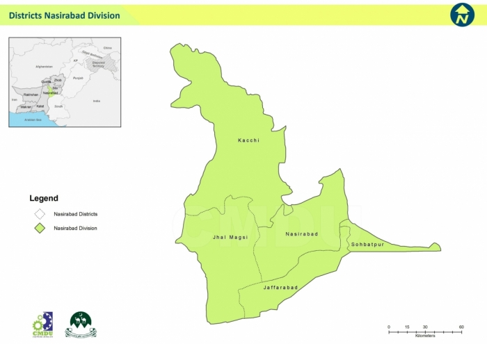 Nasirabad Division